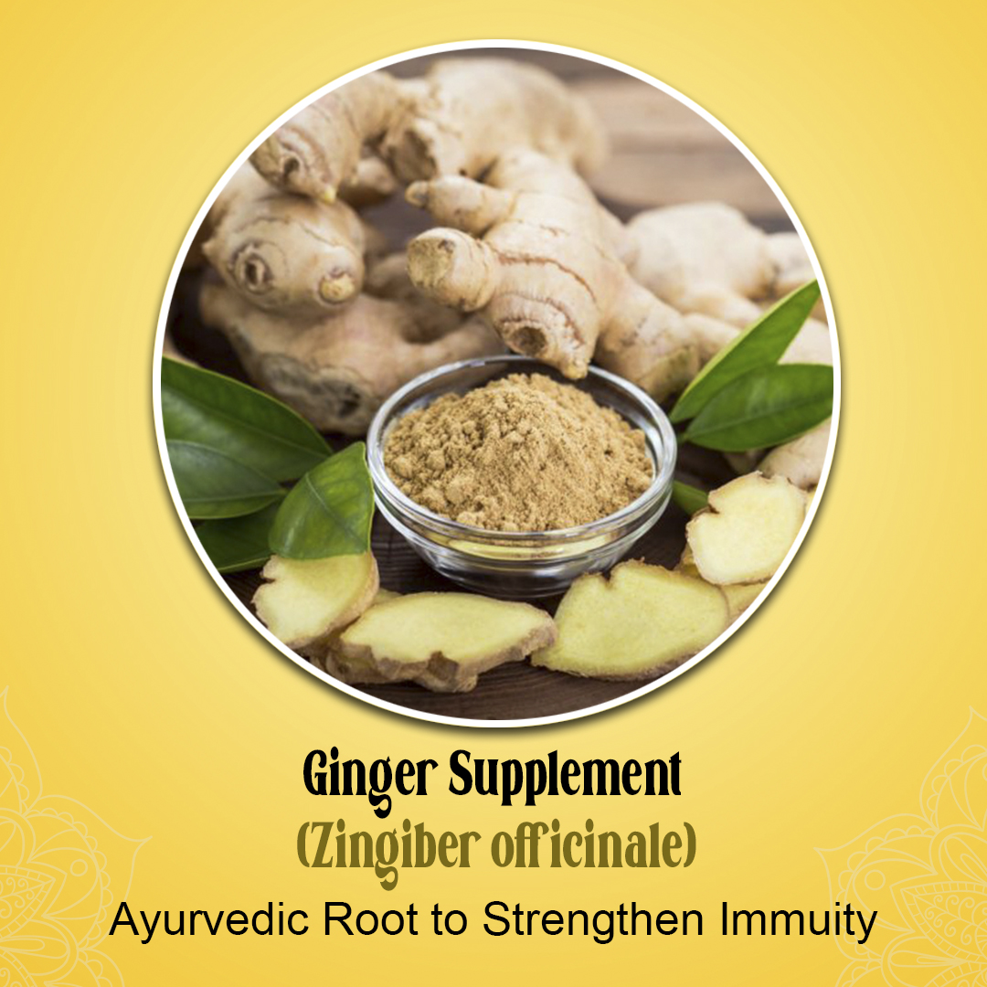 Ginger Supplement